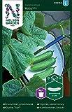 Minigurken Samen Baby F1 - Nelson Garden Gemüsesamen - Snackgurken Samen Saatgut (5 Stück)...
